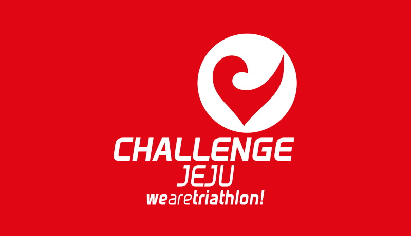 Challenge Jeju, Korea - logo