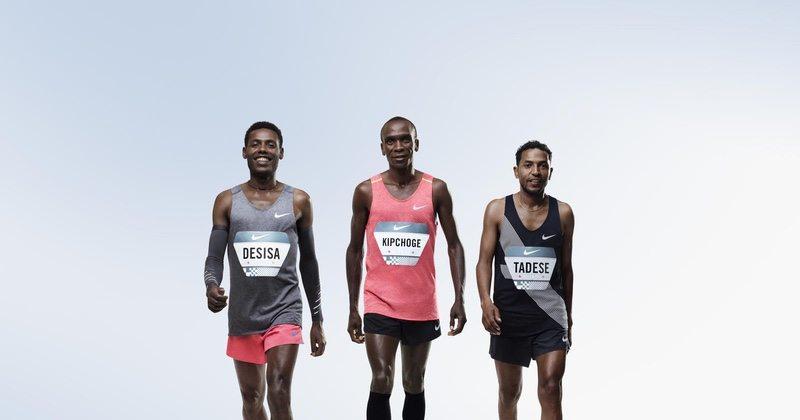 Nike Breaking2 runners