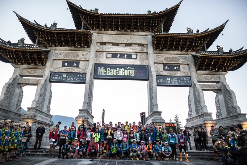 GaoLiGong by UTMB 2016 test event in Tengchong, China - photo Alexis Berg