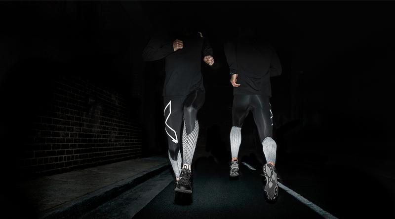 2XU runners