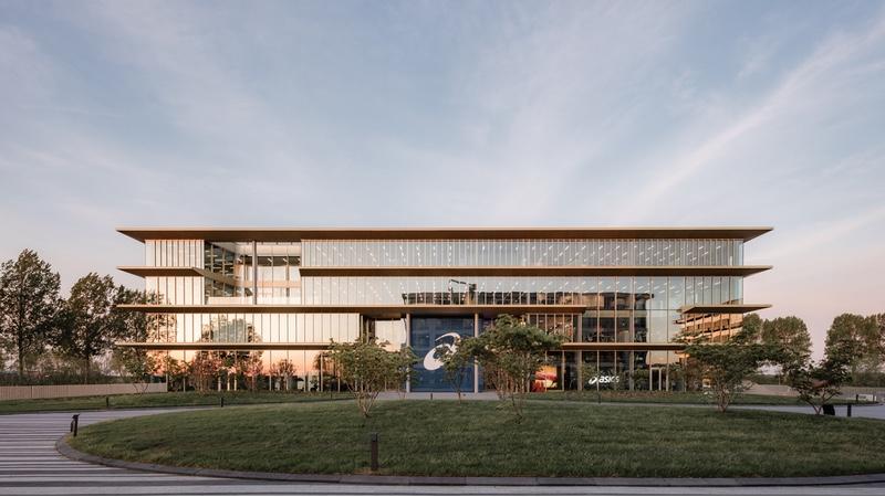 pase a ver Contabilidad obesidad  ASICS opens new EMEA headquarters in Amsterdam - endurance.biz